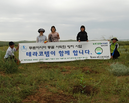 Environmental reforestation with TerraCottem Universal, Mongolia.